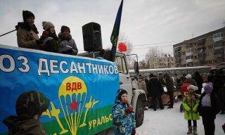Концерт на День Защитника Отечества в Каменске-Уральском