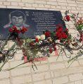 В Каменске-Уральском открыта меморальная доска генерала Дубынина