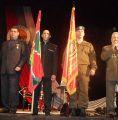 В Каменске-Уральском состоялся Торжественный Вечер, посвященный 25-летию вывода советских войск из Афганистана