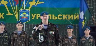 ВПК Крылатая гвардия из Каменска-Уральского - 3 года!