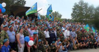 Программа празднования 88-й годовщины ВДВ в Каменске-Уральском (афиша)