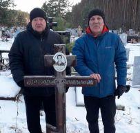 Каменские десантники восстановили могилу участника первой чеченской войны...