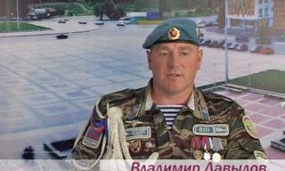 Лидер десантников Каменска-Уральского Владимир Давыдов выступил на телевидении