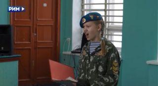 Кадеты Крылатой Гвардии приняли присягу (видео)