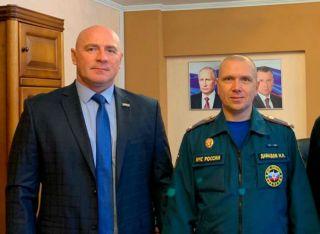 Поздравления для главного пожарного Каменска-Уральского