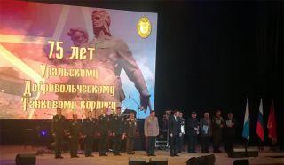 Каменские десантники приняли участие в праздновании 75-й годовщины Добровольческого Танкового Корпуса